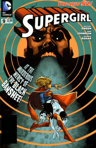 Supergirl Cover - 7/1/2012