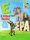 Environment Magazine | 7/1/2012 Cover
