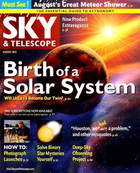 Sky & Telescope Cover - 8/1/2012