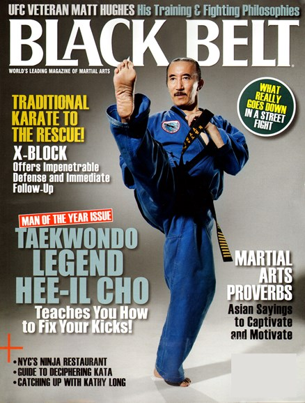 Black Belt Magazine Cover - 8/1/2012