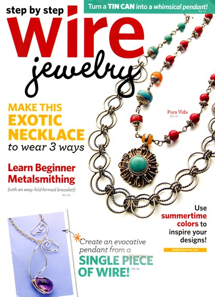 Step By Step Wire Jewelry Cover - 8/1/2012