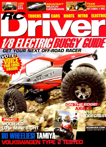 RC Driver Cover - 8/1/2012