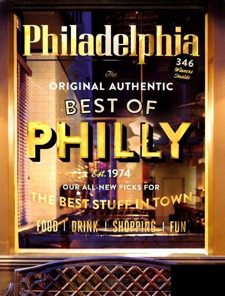 Philadelphia Magazine Cover - 8/1/2012