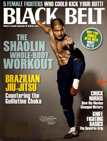 Black Belt Magazine Cover - 9/1/2012