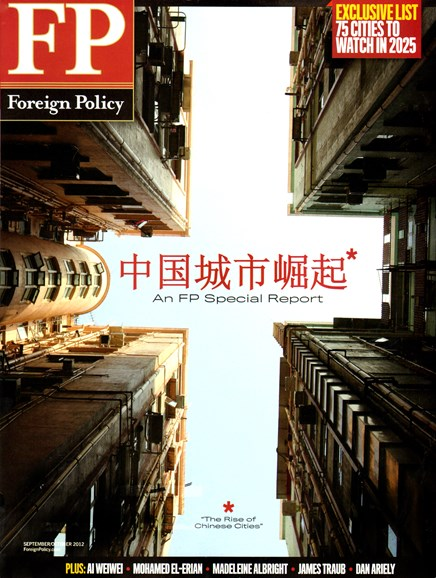 Foreign Policy Cover - 9/1/2012