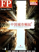 Foreign Policy Magazine 9/1/2012