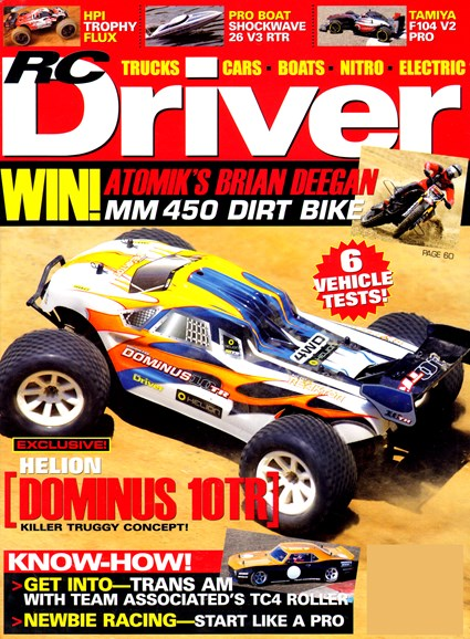 RC Driver Cover - 10/1/2012