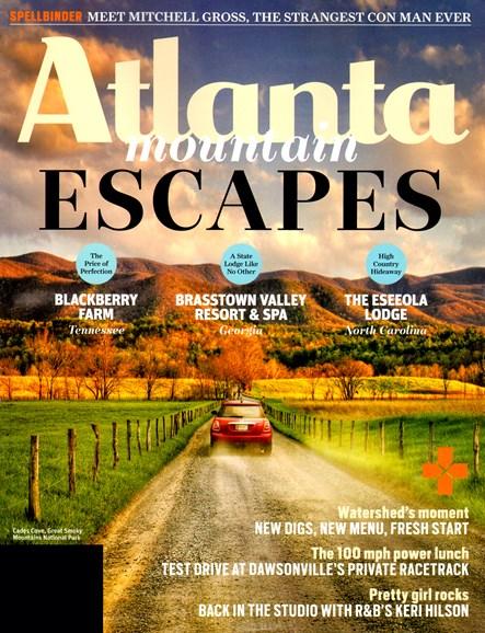 Atlanta Magazine Cover - 10/1/2012