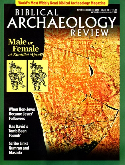 Biblical Archaeology Review Cover - 11/1/2012