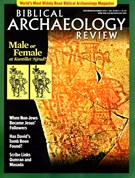 Biblical Archaeology Review Magazine 11/1/2012