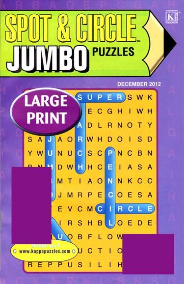 Spot & Circle Jumbo Cover - 12/1/2012
