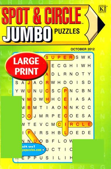 Spot & Circle Jumbo Cover - 10/1/2012