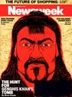 Newsweek | 12/10/2012 Cover