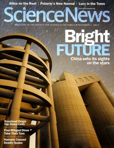 Science News Cover - 12/1/2012