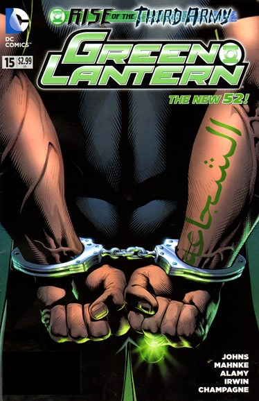 Green Lanterns Cover - 2/1/2013