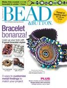 Bead & Button Magazine 8/1/2012