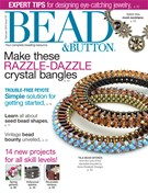 Bead & Button Magazine 2/1/2012