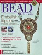 Bead & Button Magazine 2/1/2013