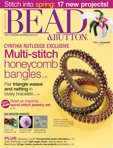 Bead & Button Cover - 4/1/2011