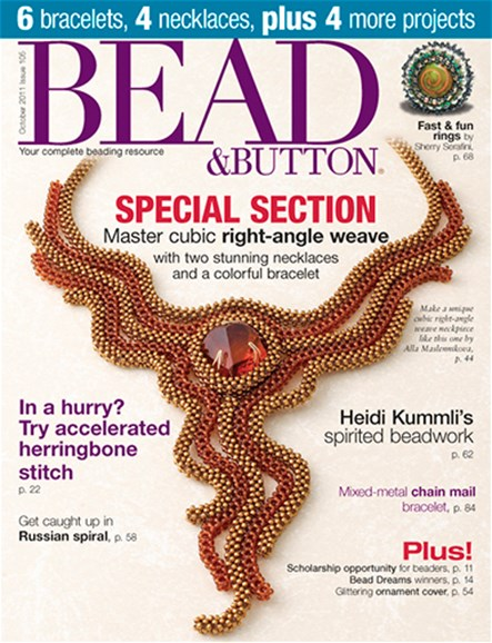 Bead & Button Cover - 10/1/2011