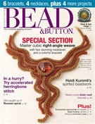 Bead & Button Magazine 10/1/2011