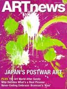 Artnews Magazine 1/1/2013