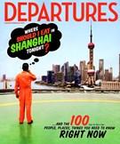 Departures 1/1/2013