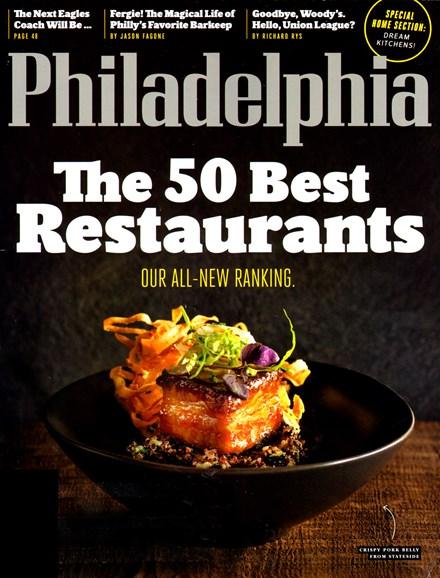 Philadelphia Magazine Cover - 1/1/2013