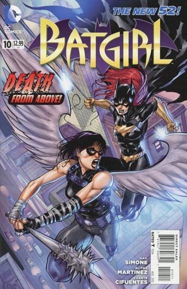 Batgirl Cover - 8/1/2012