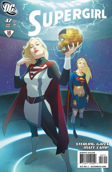 Supergirl Cover - 1/1/2010