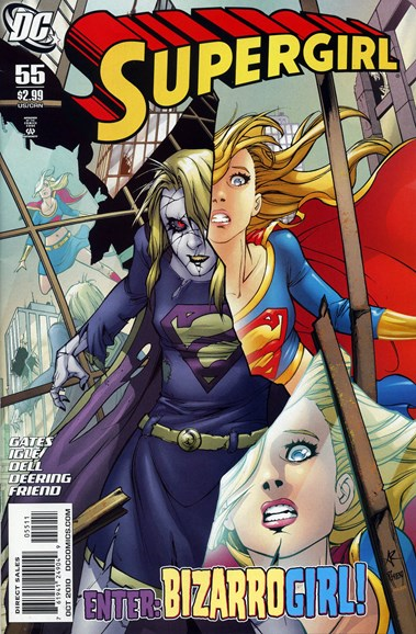 Supergirl Cover - 10/1/2010
