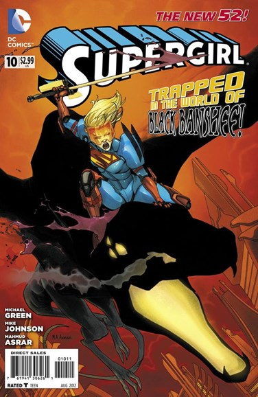 Supergirl Cover - 8/1/2012