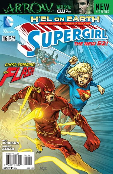 Supergirl Cover - 3/1/2013