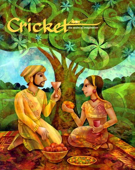 Cricket Cover - 2/1/2013