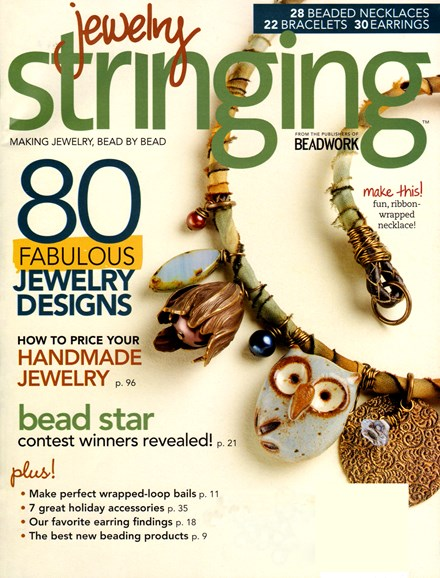 Jewelry Stringing Cover - 2/1/2013