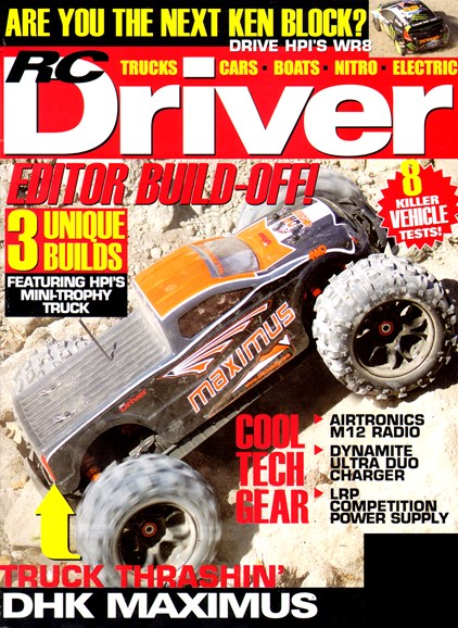 RC Driver Cover - 2/1/2013