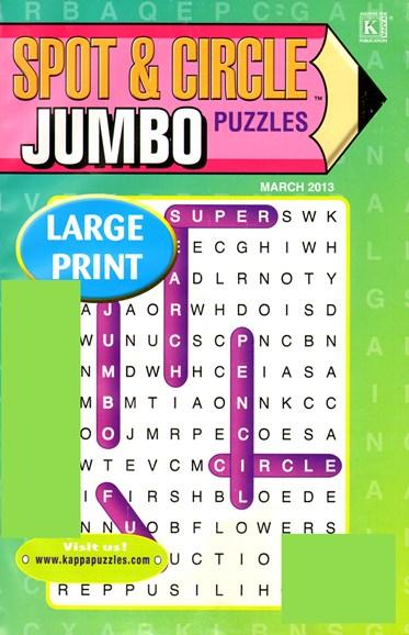 Spot & Circle Jumbo Cover - 3/1/2013