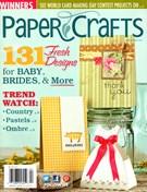 Paper Crafts 3/1/2013