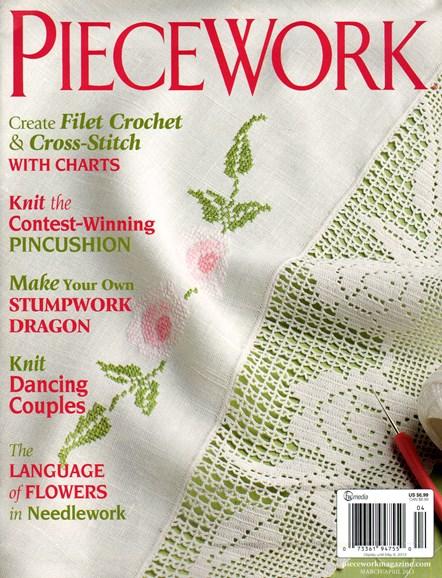Piecework Cover - 3/1/2013