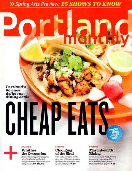 Portland Monthly Cover - 3/1/2013