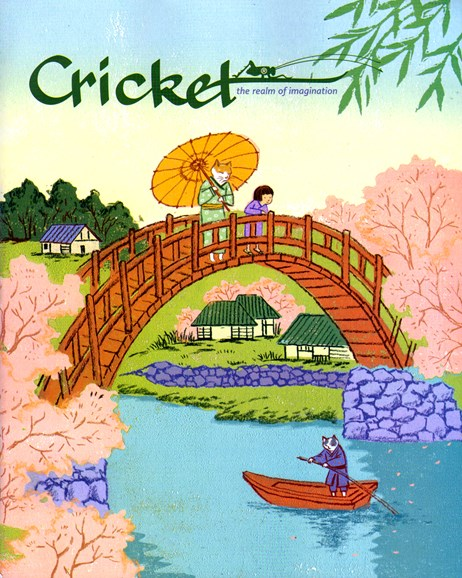 Cricket Cover - 3/1/2013