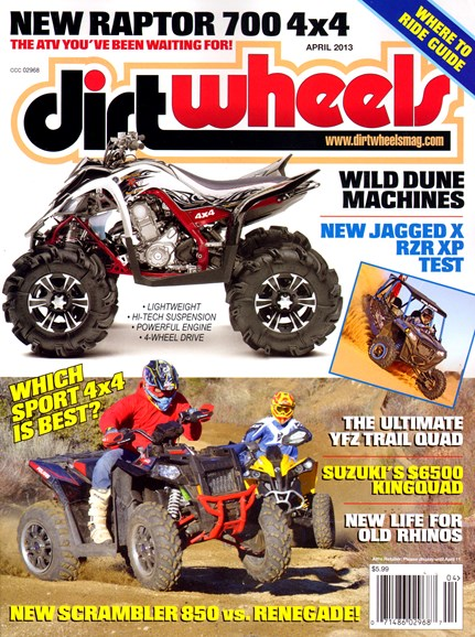 Dirt Wheels Cover - 4/1/2013