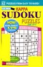 World Of Sudoku Magazine   6/2013 Cover