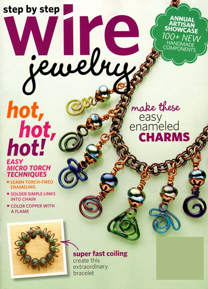 Step By Step Wire Jewelry Cover - 4/1/2013