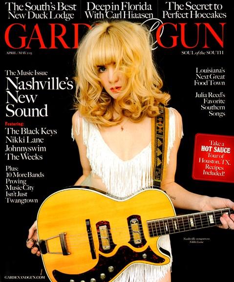 Garden & Gun Cover - 4/1/2013