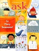 Ask Magazine 5/1/2013