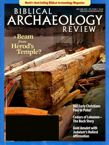 Biblical Archaeology Review Cover - 5/1/2013