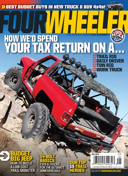 Four Wheeler Cover - 5/1/2013