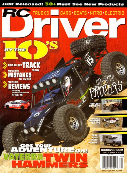 RC Driver Cover - 5/1/2013