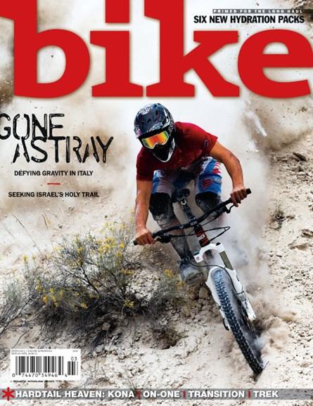 Bike Cover - 3/1/2013